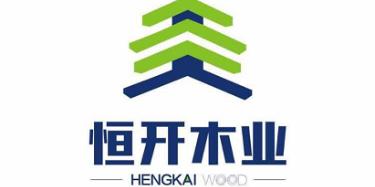 绍兴恒开木业有限公司1