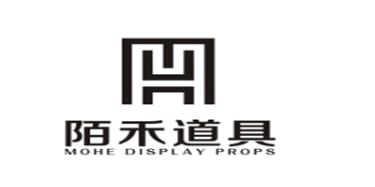 宁波陌禾展示道具有限公司