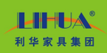 天津开发区利华办公家俱有限公司