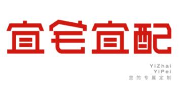 四川爱尚佳家具有限公司
