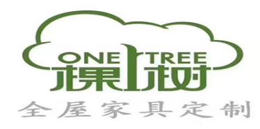 深圳市一棵樹家具有限公司