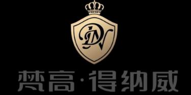 江西轩迈木业有限公司