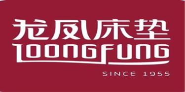 佛山龙凤家居实业有限公司