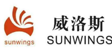 广东威洛斯智能家居科技有限公司