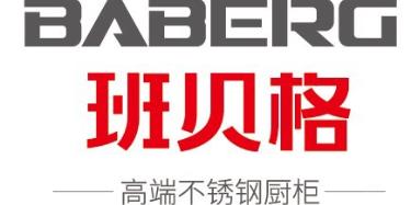 浙江班貝格電器有限公司