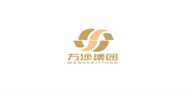 徐州万沙商业管理有限公司