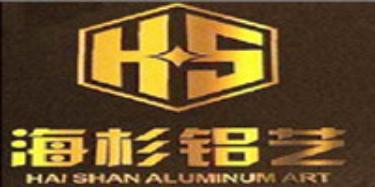惠州海杉实业有限公司