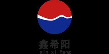 深圳市鑫希阳家居制品有限公司