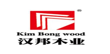开平市汉邦木业有限公司