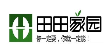 深圳市田田家园家具有限公司