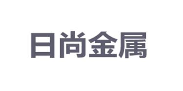 江西日尚金属有限公司