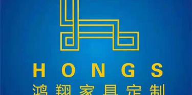 广州市大石鸿翔家具有限公司
