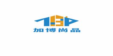 广东亿加工艺实业有限公司