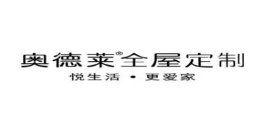 河南奥德莱木业有限公司