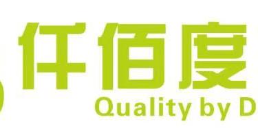 浙江仟佰度家居有限公司