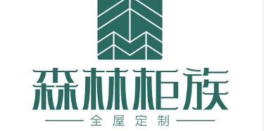 广州市丰暨源木业有限公司