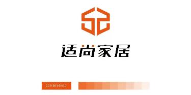 广州适尚家居有限公司