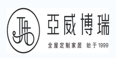 唐山市汉沽管理区瑞博联合木业有限公司