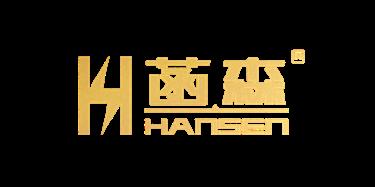 广州市菡森家居有限公司
