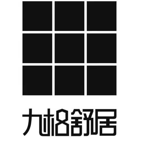 唐山市玖格舒居家具有限公司
