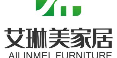 重庆艾琳美家居有限责任公司