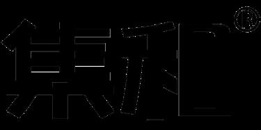 苏州集和家具设计有限公司