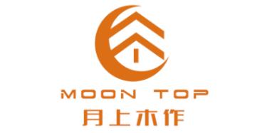 广东月上家具有限公司