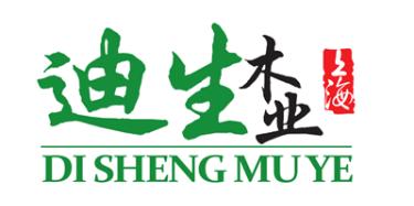 上海迪生木业有限公司