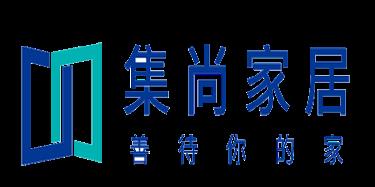 广东集尚家居有限公司