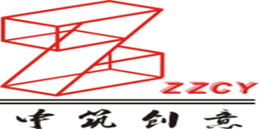 广州中筑创意家居有限公司