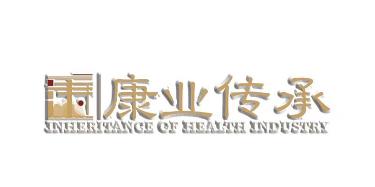 江苏康业传承家具股份有限公司