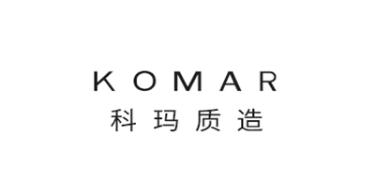 深圳市科玛定制家居有限公司