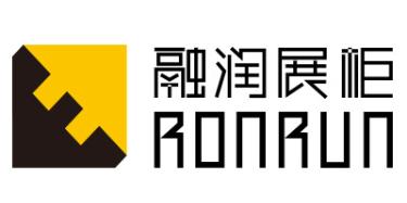 广州融润家具展柜制造有限公司