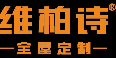 广州维柏家具
