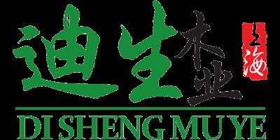 上海迪生木业