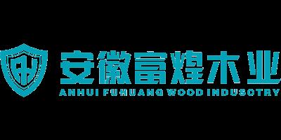 安徽富煌木业